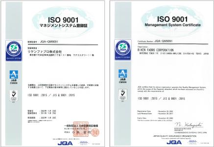 ISO 9001 Management System Registration Card