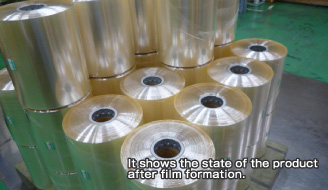 It shows the state of the product immediately after film formation.