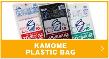 KAMOME PLASTIC BAG