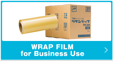 WRAP FILM for Business Use