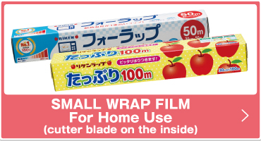 BOX CLING WRAP FILM for Home Use (cutter blade on the inside)